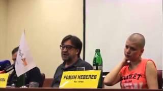 Юрий Шевчук Пресс-конференция в Днепропетровске