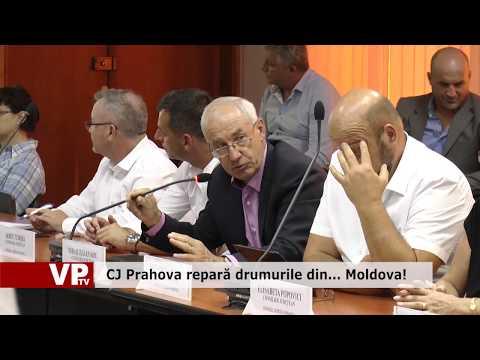 CJ Prahova repară drumurile din… Moldova!