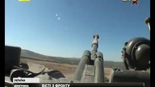 Військові почали використовувати високоточну зброю проти терористів