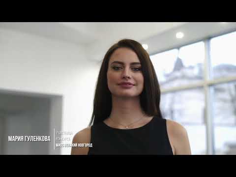 Знакомство с участницами «Мисс Великий Новгород 2018»: Анастасия Скородумова и Мария Гуленкова
