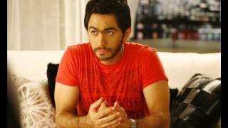 تحميل اغاني بهون عليكي توزيع جديد - تامر حسنى Bahoon 3leky new version - Tamer Hosny MP3