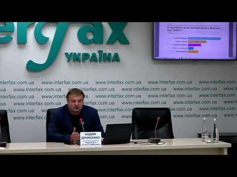 Громкие отставки осени: как украинцы относятся к возможным кадровым изменениям Зеленского