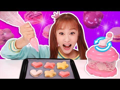 초간단 홈베이킹!! 마카롱 만들기 장난감 요리놀이 DIY - 지니