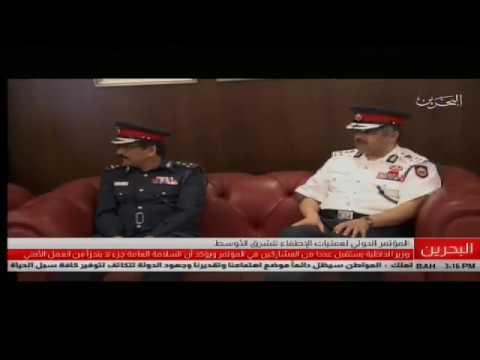 وزير الداخلية يستقبل عددا من المشاركين في المؤتمر الدولي لعمليات الإطفاء للشرق الأوسط 2018/4/11