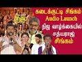 Kadaikutty Singam audio launch Karthi Suriya Sathyaraj tamil news tamil news live, redpix
