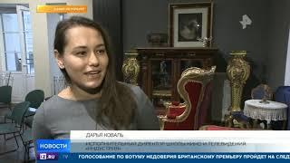 На Международном культурном форуме в Петербурге обсуждают будущее российского кино