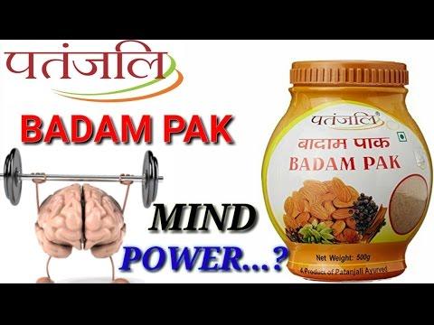 , title : 'Patanjali Badam Pak Benefits | Patanjali Badam Pak Review | पतंजलि बादाम पाक के फायदे'