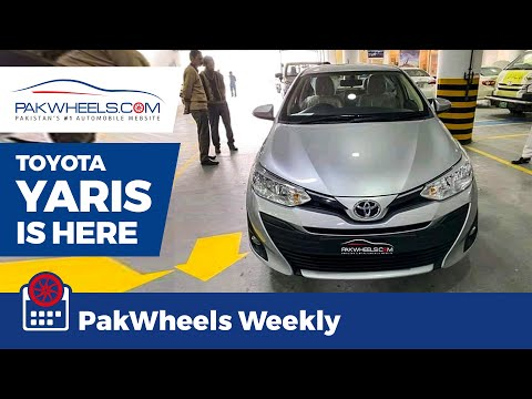 Toyota Yaris Booking Open | Lahore-Sialkot Motorway | PakWheels Weekly