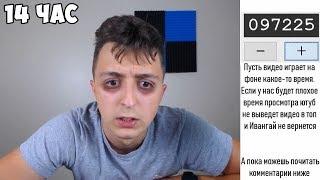 Говорю Ивангай 100,000 Раз В Одном Видео