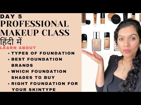 PROFESSIONAL MAKEUP CLASS DAY 5|Online Free Makeup Course|मेकअप कोर्स|Foundation type&Brands|Pratibh
