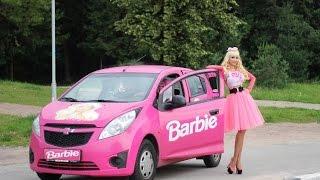 Barbie Girl на русском языке КЛИП - Татьяна Тузова певица и живая кукла Барби  ( Cover Aqua )