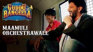 Maamuli Orchestrawale - Dialogue Promo 2 - Guddu Rangeela