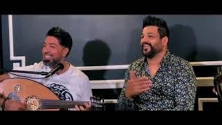 تحميل اغاني Humam Ibrahim & Hussam Al Rassam | همام ابراهيم و حسام الرسام - ما قلت للناس احبك MP3