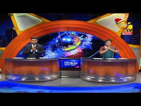 Hiru News 06.55 PM | 2020-12-03