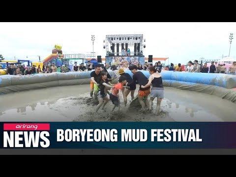 2019 Boryeong Mud Festival kicks off on Friday on Daecheon Beach