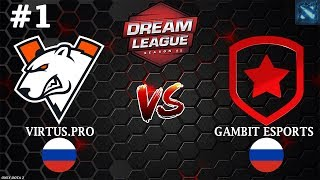 ВП ждали этот МАТЧ! | Virtus.Pro vs Gambit #1 (BO3) | DreamLeague Season 11