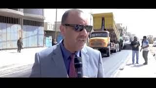 المحافظ النجف الاشرف السيد لؤي الياسري يشرف على اكساء وتبليط شارع السبيس في الحي العسكري