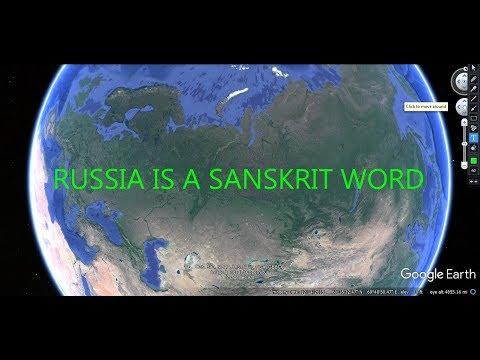 RUSSIA IS A SANSKRIT WORD