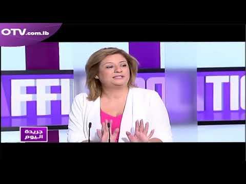 مارلين خليفة على شاشة OTV
