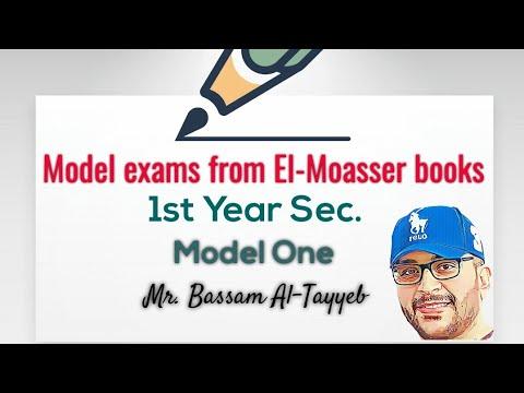 بسام الطيب talb online طالب اون لاين