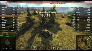 Worl of tanks 0.8.6 mods установка сборка модов bondrum t-29  Патч 0.8.6