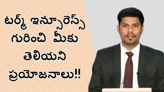 Unknown Benefits of Term Insurance - Money Doctor Show Telugu   EP 123