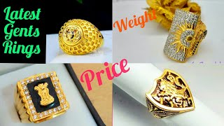 New Gold Ring For Men || Gold Ring For Men With Price || Gents Rings Designs With Weight And Price