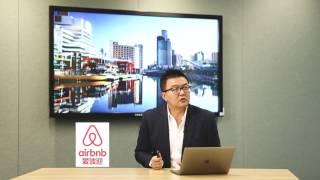 在澳洲如何做Airbnb短租 | 小麦谈地产视频节目07