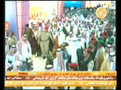 قصيده بمناسبة شفاء الامير سلطان بن عبد العزيز