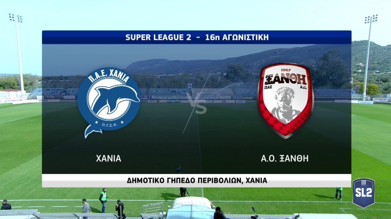 Superleague 2: Χανιά – Ξάνθη | 21/03/2021 | ΕΡΤ