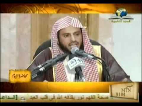 3- 6  الرقية الشرعية أحكام وآثار –  عبد العزيز الطريفي