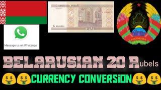 Belarusian 20 rubles note | Belarusian currency | currency exchange