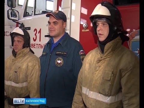 Зарплаты сотрудников пожарной охраны МЧС повысят до 1 августа