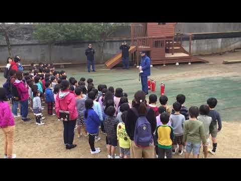 和光鶴川幼稚園「避難訓練」