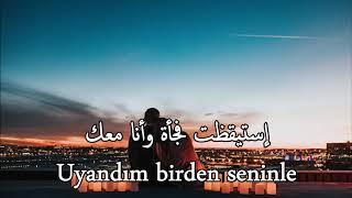 القلوب عند بعضها اغنية تركية رائعة - أصلي جونجور Aslı Güngör Kalp Kalbe Karşı مترجمة