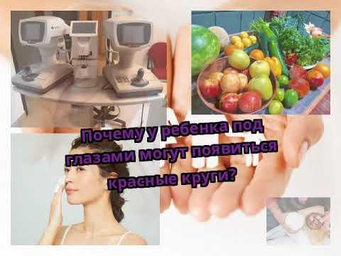 Аппарат для лица дарсонваль отзывы