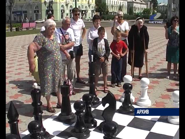 В Ангарске отметят международный день шахмат