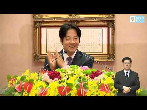 Handover ceremony for new premier, Cabinet members