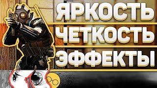 ОФИЦИАЛЬНЫЙ SWEETFX ДЛЯ CS:GO, PUBG, GTA 5 и т.д. ОТ NVIDIA