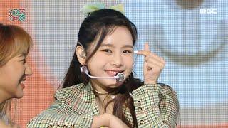 [쇼! 음악중심] 나띠 -테디베어 (NATTY -Teddy Bear) 20201128
