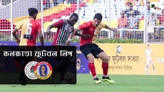 Sadhna News CFL | ইস্টবেঙ্গল বনাম মোহনবাগান | East Bengal vs Mohun Bagan