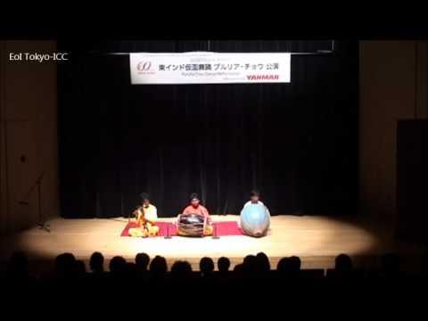 An Evening of Indian Folk Dance - Purulia Chhau