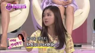 북한 탈북미녀 김아라, 유나의 연애특강_채널A_이만갑 121회