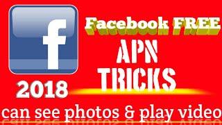fb lite mod update - मुफ्त ऑनलाइन वीडियो