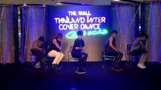 hand up 2pm dance - मुफ्त ऑनलाइन वीडियो