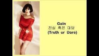 Ga In- Truth or Dare (진실 혹은 대담) Rom/Eng lyrics