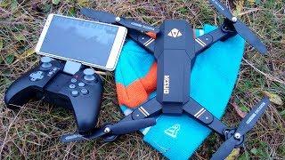 Квадрокоптер с камерой для новичка с FPV VISUO XS809HW