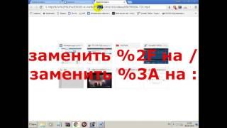 Как скачать видео из личных сообщений в VK