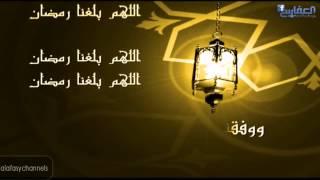 مشاري راشد العفاسي - Alafasy 04/25/2017