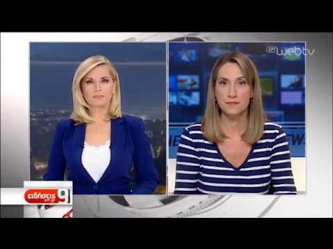 Προειδοποίηση ΗΠΑ για τις πετρελαιοπηγές στην Ανατ. Συρία | 28/10/2019 | ΕΡΤ